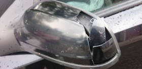 Wing Mirror Damage